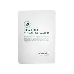 Tea Tree Cleansing Water Sample 50pcs