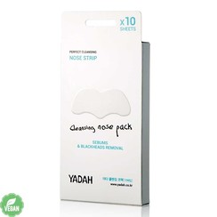 Cleansing Nose Pack 10 pcs