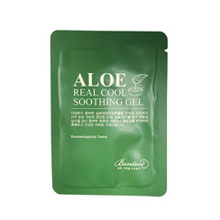 Aloe Real Cool Soothing Gel Sample 50pcs