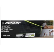 Dunlop Dunlop Sportnet 609x220cm