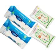 Merkloos Reinigingsdoekjes -50 stuks - Gevoelige huid - Voordeelverpakking 4 stuks - Wipes voor babies en kinderen.