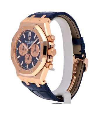 Audemars Piguet Horloge Royal Oak 41mm Chronograph 26331OR.OO.D315CR.01OCC