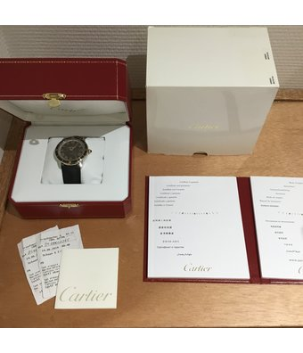 Cartier Horloge Croisiere 42mm W2RN0005OCC