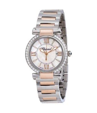 Chopard Horloge Imperiale 28mm 388541-6004