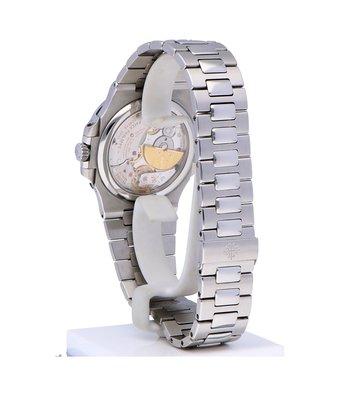 Patek Philippe Horloge Nautilus Moonphase Power Reserve 5712/1A-001OCC