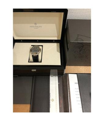 Patek Philippe Horloge Nautilus 5712G-001OCC