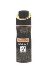 Deodorant Spray 200 ml