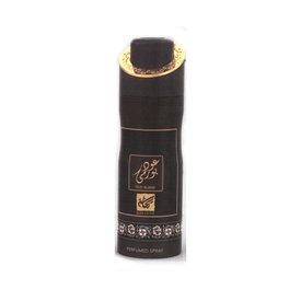 Rihanah Deo spray Oud Burmi 200 ml