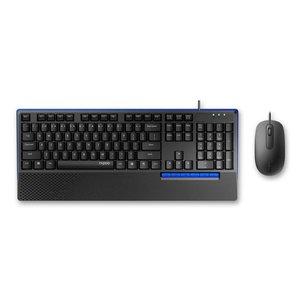 Rapoo NX2000 Keyboard - Black