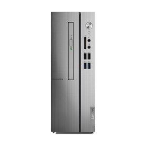Lenovo Desk. 510S i5-9400  / 8GB / 256GB / WIFI / DVD /  W10 (refurbished)