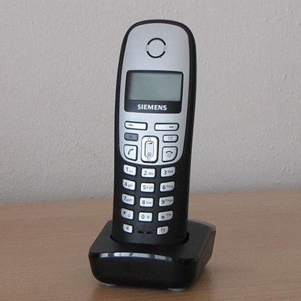 Tweedekans Huistelefoons