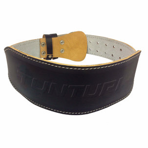 Weightlifting Belt (90 - 120cm)