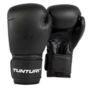 Allround Boxing Gloves - PU (10 - 16 OZ)