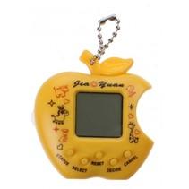 fungame Machine Pet Jia Yuan 5,5 cm geel
