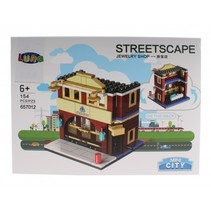 Mini City Streetscape Jewelry Shop bouwset 154-delig (657012)