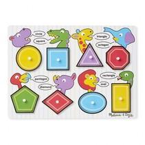 Geometrische puzzel Engels 8-delig