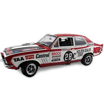 auto RC Holden Heroes junior 35 cm rood/wit 2-delig