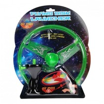 lanceerdisk Air Max met licht groen