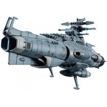 Space Battleship Yamamoto: U.n.c.f. D-1 Dreadnought 15 cm