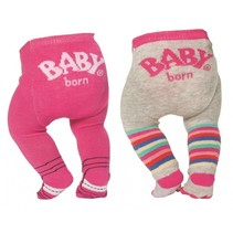 maillots Trend 43 cm dubbelverpakking roze/grijs
