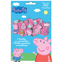 stickerblok Peppa Pig 14,5 x 21,5 cm 300 stuks