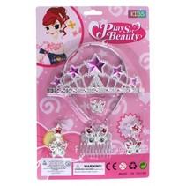 prinsessenset 'Beauty' 5-delig zilver