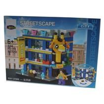Mini City Streetscape Toy Store bouwset 336-delig (657018)