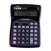 rekenmachine CD-2473 30 x 30 cm donkerblauw