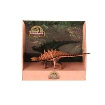 dinosaurus Hylaeosaurus bruin 15 cm