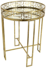 Table Gold Metal 62x47x47cm