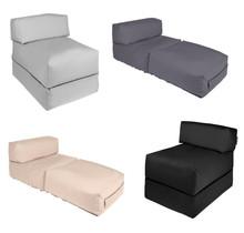 OUTBAG Chaise longue imperméable Switch  - résistante aux intempéries - 190x60x25cm