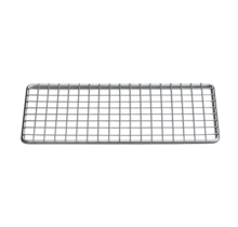 Standard quarter Grid 50x20cm for second level of Braai