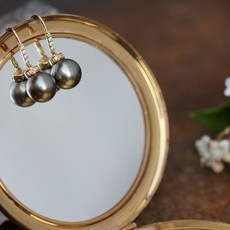 Joulberry Tahitian Pearl Drop Earrings