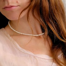 Silver White Freshwater Pearl Strand