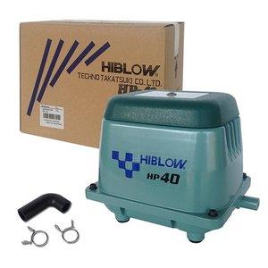 Hi Blow original HiBlow HP-40