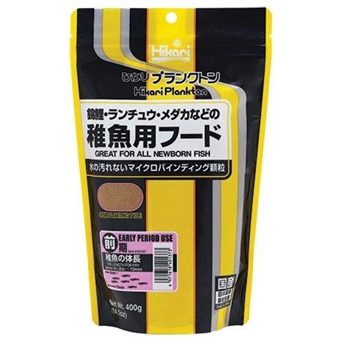 Hikari / Saki Hikari Hikari Plankton Early 400 gram