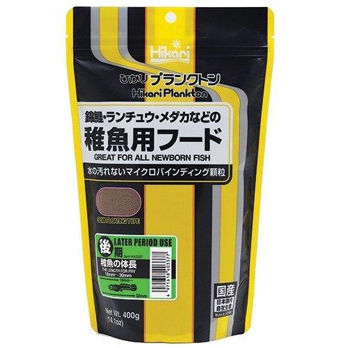 Hikari / Saki Hikari Hikari Plankton Later 400 gram