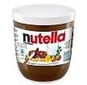 Nutella Nutella 200 Gram Doos 15 Stuks
