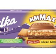 Milka Milka Choco Swing Biscuit Doos 12 Stuks