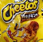Cheetos Japanse Import Cheetos Spicy Hot Chicken -zak 75 gram