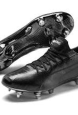 Puma SG King Platinum