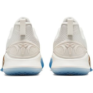 Nike Basketball Nike Mamba Focus White Gold