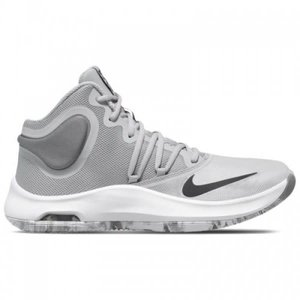 Nike Basketball Nike Air Versitile IV Grey
