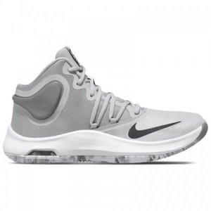 Nike Basketball Nike Air Versitile IV Grijs