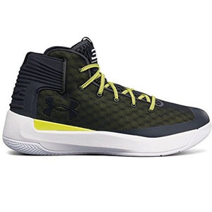 Under Armour Under Armour GS Curry 3Zero Grijs Groen