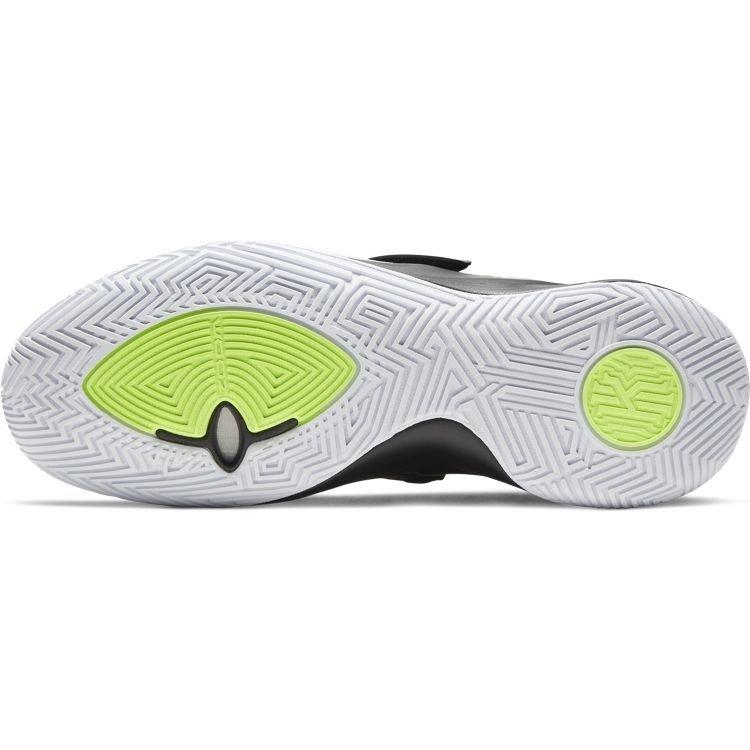 Nike Basketball Nike Kyrie Flytrap III Zwart Wit