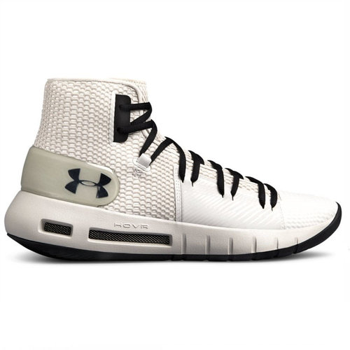 Under Armour Under Armour Hovr Havoc Grau