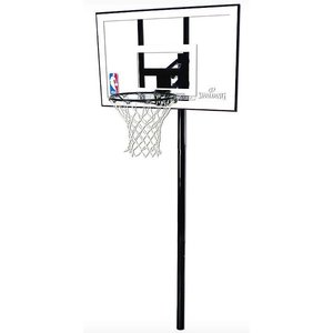 Spalding Spalding NBA Silver Inground Basket