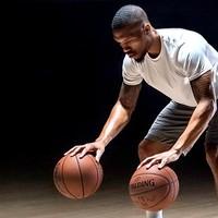 Spalding basketballen