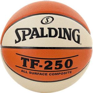 Spalding Spalding TF-250 Basketbal Bruin Wit Indoor / Outdoor (6)
